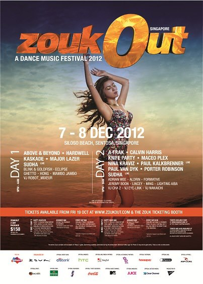 zoukout-2012