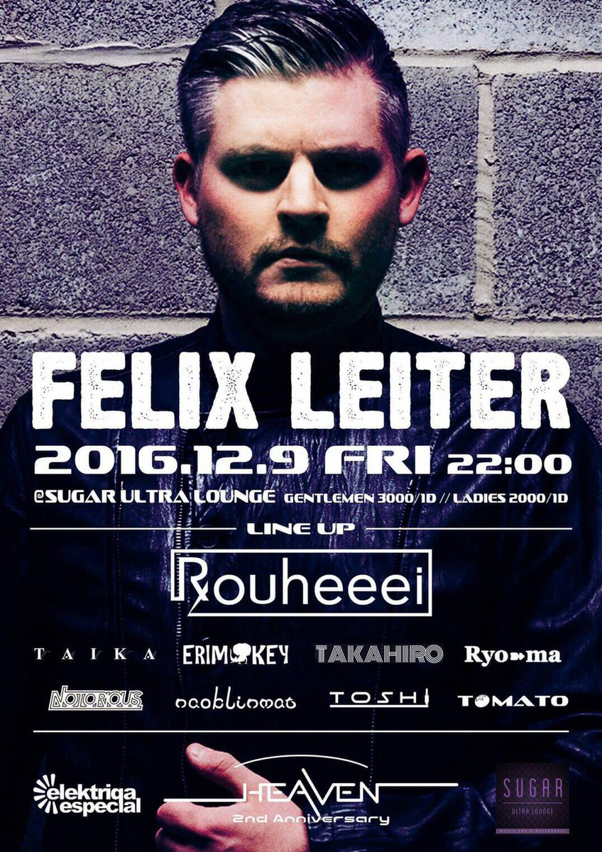 felix-leiter-sugar-ultra-lounge
