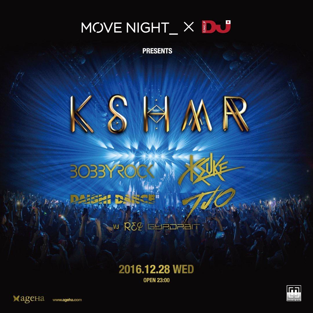 kshmr-20161228
